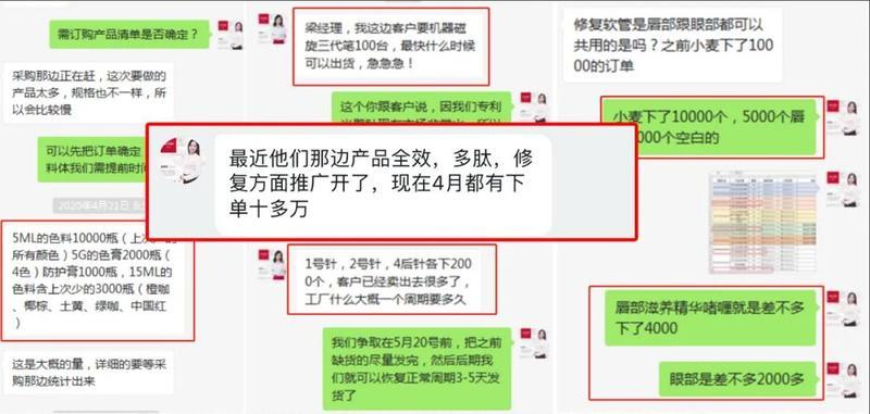 NUOJO诺娇:疫情下的业绩爆发,我是怎么做到的?,诺娇中国实力纹绣贴牌代工厂家,纹绣机器色料辅助用品贴牌代工品牌定制